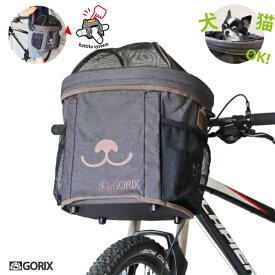 【あす楽】GORIX ゴリックス 自転車ペット用バッグ 12.8L 犬猫 ワンタッチで取り外せる フロントバスケット(前カゴ)エコバッグ GX-SH6-048