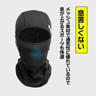 【あす楽】GORIXゴリックスアイスマスククールメッシュフェイスマスク6WAYバラクラバ夏自転車uv日焼け(mask-6)