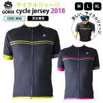 【あす楽】GORIXゴリックス涼しいクールサイクルジャージ夏半袖自転車メンズ男女兼用(J1)