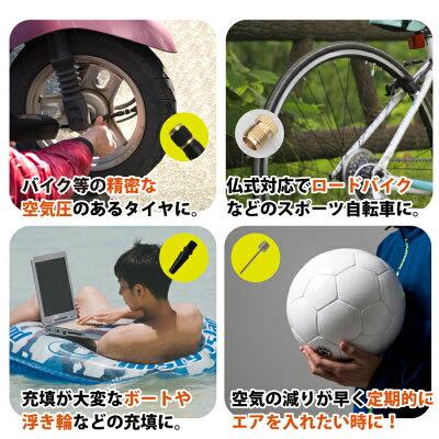 【あす楽】GORIX電動デジタル空気入れ150psiエアコンプレッサー自転車バイク車浮輪ボール自動停止機能USB充電機能(GX-EP1)【送料無料】