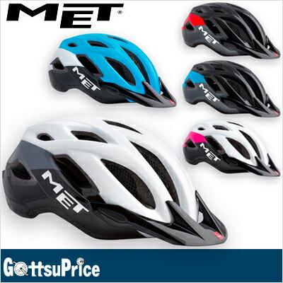【送料無料】MET メット クロスオーバー LEDテールライト付き ヘルメット (UNI 52/59) 2017