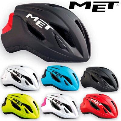 【送料無料】MET メット ストラーレ 新型ヘルメット