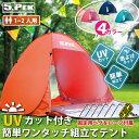 1tach tent