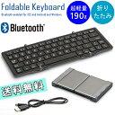 Bluetooth 3 lp001