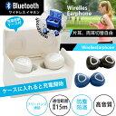 Bluetooth1 1