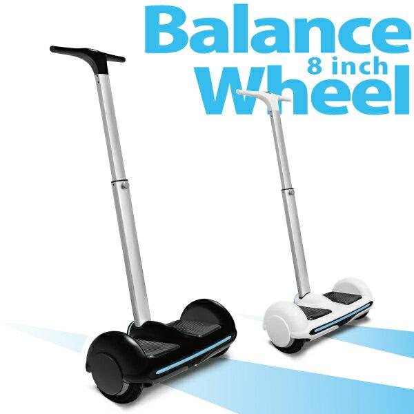 ハンドル付き 電動 二輪車 バランスボード (GO-X2b) 【最新】立ち乗り バランスホイールスクーター (8インチタイヤ)【送料無料】【8月上旬以降】
