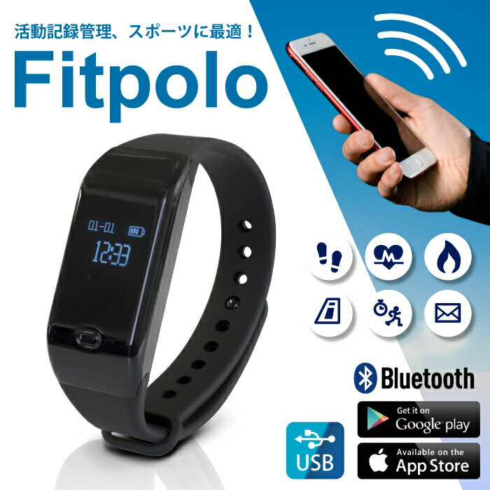 【あす楽】ウェアラブル活動量計 スマートウォッチ (GR-10) 睡眠計 心拍計 Bluetooth カロリー計算 防水 ブラック/黒【送料無料】