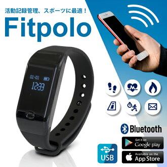ウェアラブル active mass smart watch (GR-10) sleep meter feeling beat Bluetooth calorie calculation waterproofing black / black in total in total