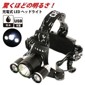 【あす楽 送料無料】GORIX ヘッドライト 高輝度 3LED GX-LP7 (固定焦点・5段階切替) ヘッドランプ 防水 明るい usb充電 自転車 作業 地震 防災対策