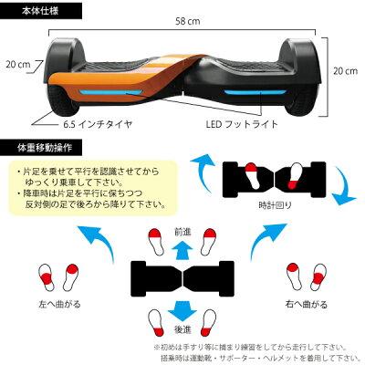 【あす楽】【送料無料】バランススクーター優雅次世代電動スクーターセグウェイ式車両バランスボードP02(6.5インチタイヤ)