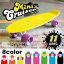 Skatebored