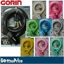 Gorin_g_220w_v