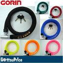 Gorin_gs6color2
