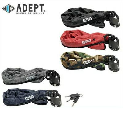 ADEPT アデプト MOD 511 ワイヤー ロック (鍵)