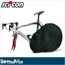 Scicon 4