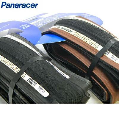 パナレーサー グラベルキングタイヤ 700×23/26/28c