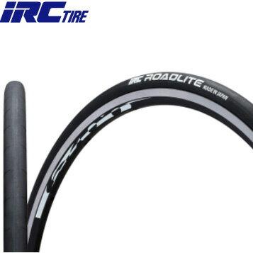 IRC(アイアールシー)ROADLITE(ロードライト) 700X25C ブラック クリンチャー