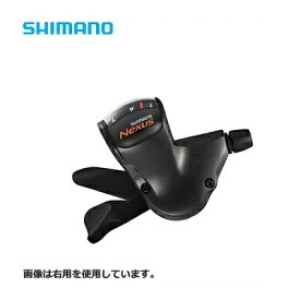 SHIMANO(シマノ) NEXUS SL-5S50 ラピッドファイヤープラス シフトレバー (ブラック) ASL5S50170LSL
