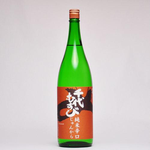 千代むすび 純米辛口 じゅんから 1800ml 日本酒 鳥取 地酒 ギフト お歳暮 父の日 お中元