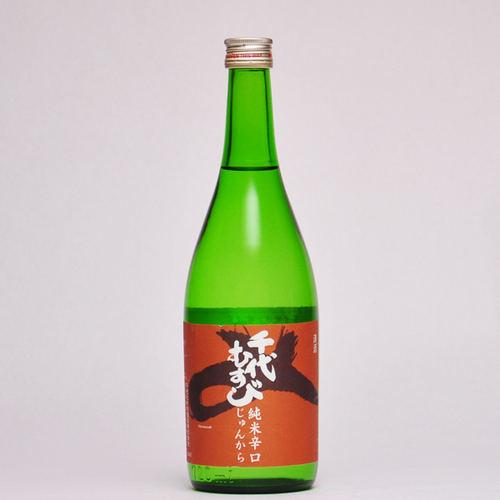 千代むすび 純米辛口 じゅんから 720ml 日本酒 鳥取 地酒 ギフト お歳暮 父の日 お中元