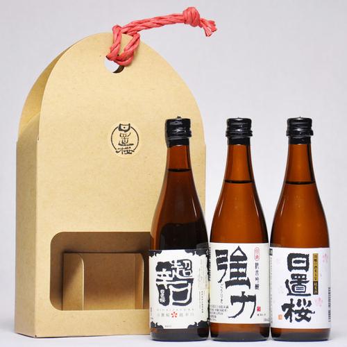 日置桜 ミニチュアボトルセット 100ml×3本 日本酒 鳥取 地酒 ギフト お歳暮 父の日 お中元