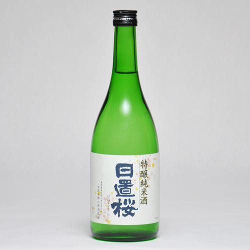 日置桜 特醸純米酒 720ml 日本酒 鳥取 地酒 ギフト お歳暮 父の日 お中元