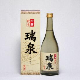 瑞泉 吟醸純米 720ml 箱付 日本酒 鳥取 地酒 ギフト お歳暮 父の日 お中元