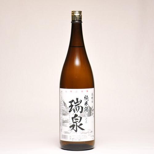 瑞泉 純米酒 1800ml 日本酒 鳥取 地酒 ギフト お歳暮 父の日 お中元