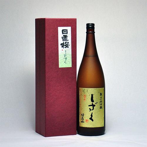 日置桜 純米大吟醸 しずく ギフトケース入 1800ml 日本酒 鳥取 地酒 ギフト お歳暮 父の日 お中元 プレゼント用におすすめ
