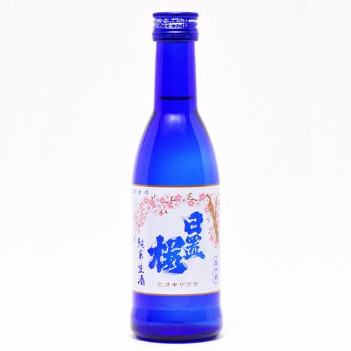日置桜 純米生酒 270ml 要冷蔵 日本酒 鳥取 地酒