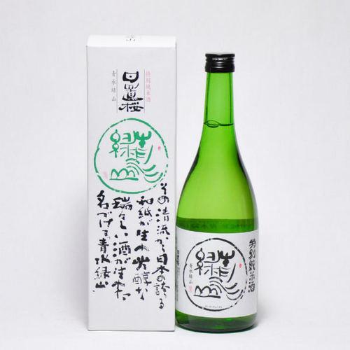 日置桜 特別純米 「青水緑山」 720ml 日本酒 鳥取 地酒 ギフト お歳暮 父の日 お中元