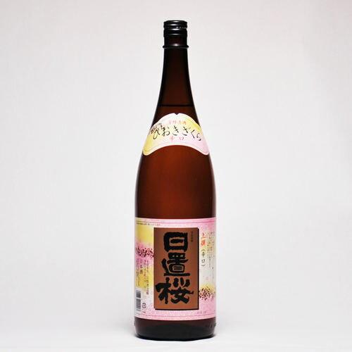 日置桜 上撰(辛口) 1800ml 日本酒 鳥取 地酒 ギフト お歳暮 父の日 お中元
