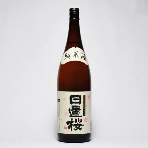 日置桜 純米酒 1800ml 日本酒 鳥取 地酒 ギフト お歳暮 父の日 お中元