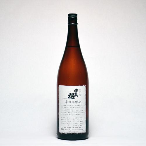 日置桜 辛口本醸造 1800ml 日本酒 鳥取 地酒 ギフト お歳暮 父の日 お中元