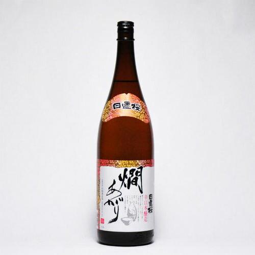 日置桜 燗あがり 辛口本醸造 1800ml 日本酒 鳥取 地酒 ギフト お歳暮 父の日 お中元