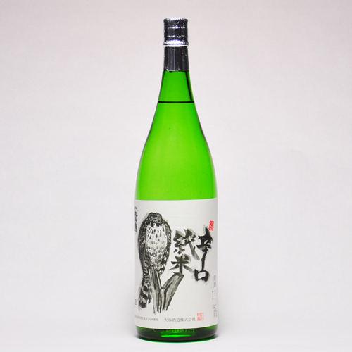 鷹勇 超辛口純米酒 1800ml 日本酒 鳥取 地酒 ギフト お歳暮 父の日 お中元