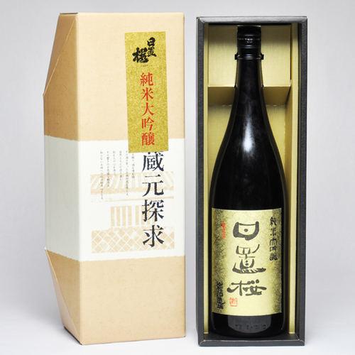 日置桜 純米大吟醸 ギフトケース入 1800ml 日本酒 鳥取 地酒 ギフト お歳暮 父の日 お中元 プレゼント用におすすめ