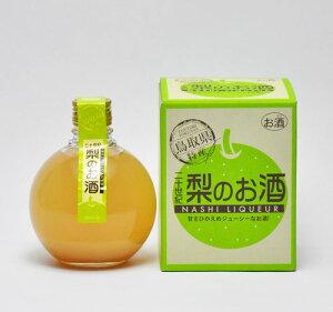 二十世紀梨のお酒 360ml 鳥取県産 リキュール ギフト お歳暮 父の日 お中元