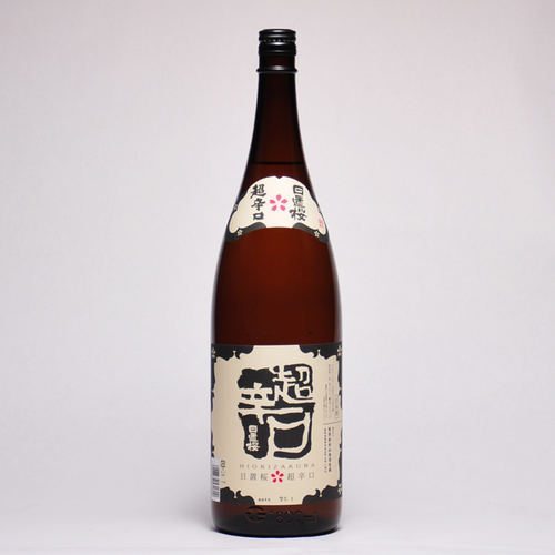 日置桜 超辛口 1800ml 日本酒 鳥取 地酒 ギフト お歳暮 父の日 お中元