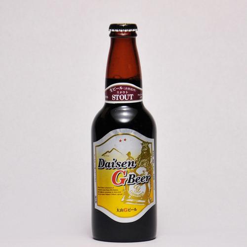 大山Gビール スタウト 330ml ×1本 要冷蔵 鳥取県産 地ビール 代引不可 ギフト お歳暮 父の日 お中元