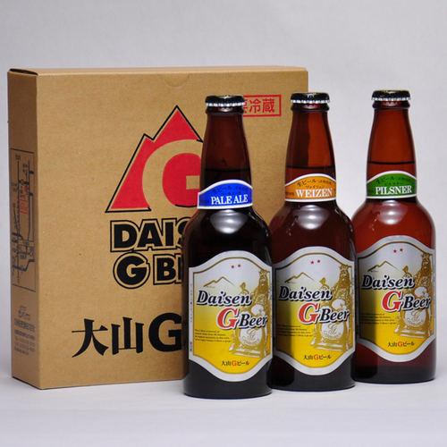 大山Gビール 330ml ×3本セット 要冷蔵 鳥取県産 地ビール WBA 世界第1位 代引不可 ギフト お歳暮 父の日 お中元 プレゼント用におすすめ