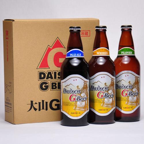 大山Gビール 500ml ×3本セット 要冷蔵 鳥取県産 地ビール WBA 世界第1位 代引不可 ギフト お歳暮 父の日 お中元 プレゼント用におすすめ