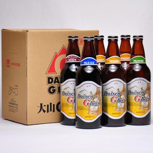 大山Gビール 500ml ×6本セット 要冷蔵 鳥取県産 地ビール WBA 世界第1位 代引不可 ギフト お歳暮 父の日 お中元 プレゼント用におすすめ