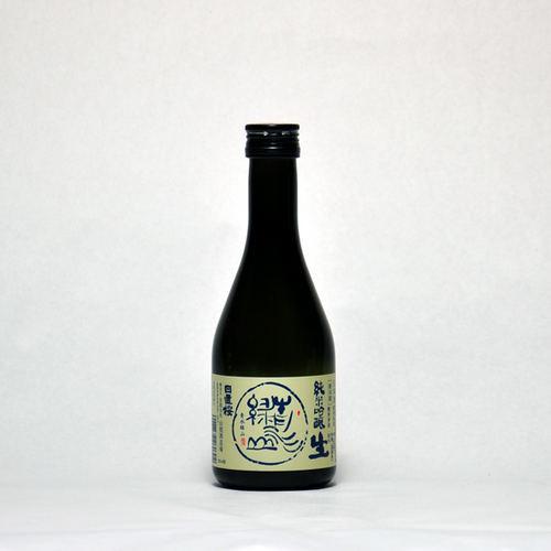 日置桜 青水緑山 純米吟醸 生 300ml 要冷蔵 日本酒 鳥取 地酒