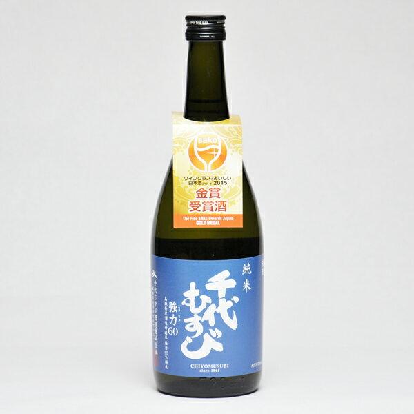 千代むすび 純米強力60 720ml 日本酒 鳥取 地酒 ギフト お歳暮 父の日 お中元