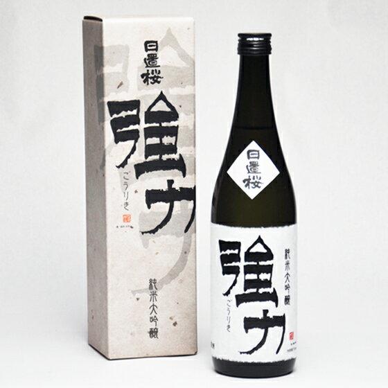 日置桜 純米大吟醸 強力 720ml 日本酒 鳥取 地酒 ギフト お歳暮 父の日 お中元