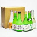 鳥取県の日本酒 飲み比べ セット 6銘柄 300ml×6本 おすすめ 地酒 きき酒 土産 お酒 ギフト お歳暮 父の日 お中元 敬老の日 プレゼント用におすすめ