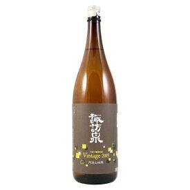 諏訪泉 阿波山田錦 2009 ビンテージ 1800ml Vintage ヴィンテージ 日本酒 鳥取 地酒