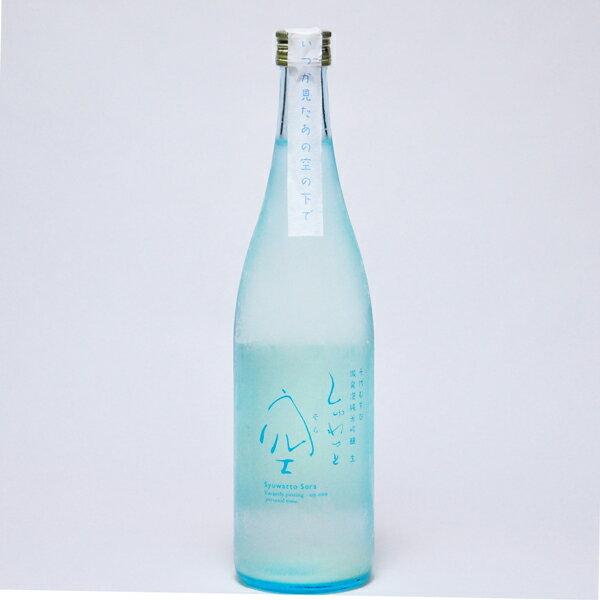 千代むすび 微発泡純米吟醸 しゅわっと空 生 720ml 要冷蔵 日本酒 鳥取 地酒