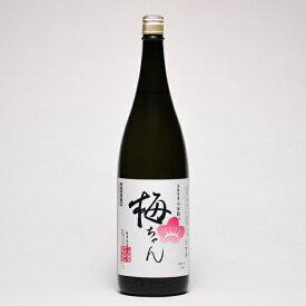 梅酒用 日本酒 梅ちゃん 1800ml 20度 鳥取県 梅津酒造 純米酒 果実酒用
